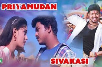 Priyamudan & Sivakasi Super Hit Evergreen Audio Jukebox