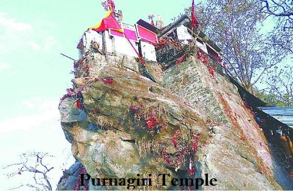 Purnagiri Temple History in Hindi पूर्णागिरी मन्दिर का इतिहास