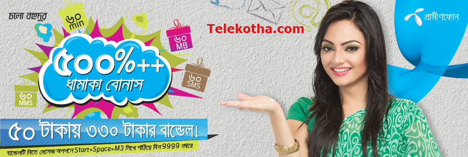 Grameenphone Bundle Offers for You