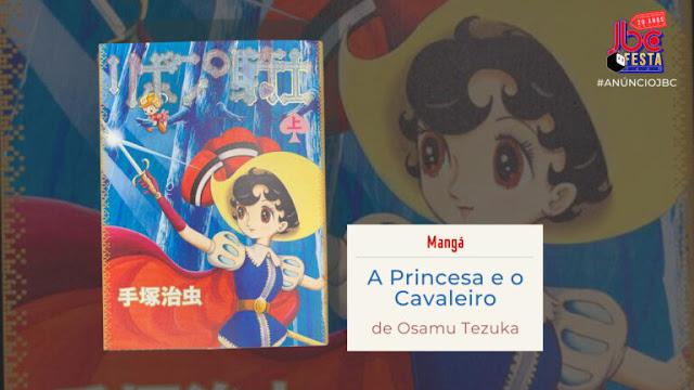 A Princesa e o Cavaleiro será relançado no Brasil