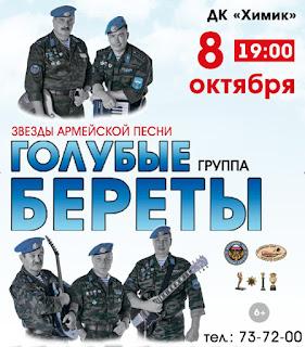 Розыгрыши билетов на концерты, кино и мероприятия в Новочебоксарске