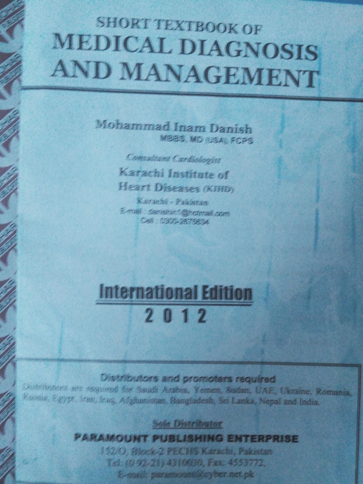 INAM DANISH MEDICINE PDF DOWNLOAD