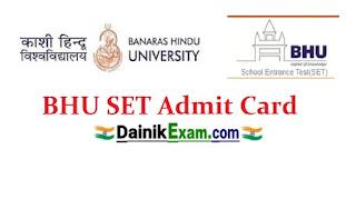 CHS Varanasi SET Admit Card 2020 - BHU CHS Entrance Exam Admit Card 2020, New Admit Card 2020, Dainik Exam com