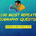 100 Most Repeated Geography Questions for SSC MTS | Important Geography One Liner Questions | Previous Years Asked Geography Questions for Competitive Exam |