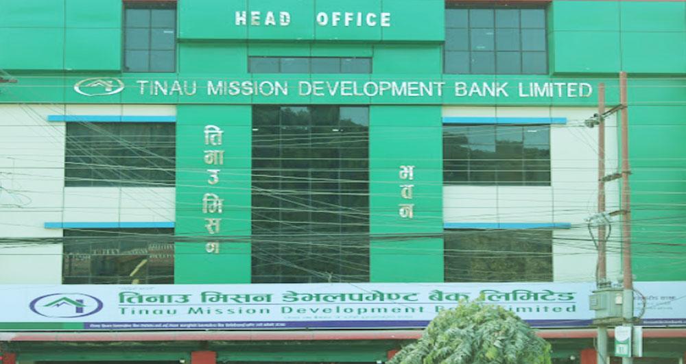 Tinau Mission Development Bank
