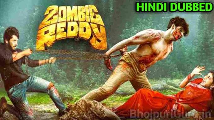Zombie Reddy (2021) South Hindi Dubbed Full Movie Confirm Update | Zombie Reddy Hindi me Kab Aayegi - Bhojpuri Guru