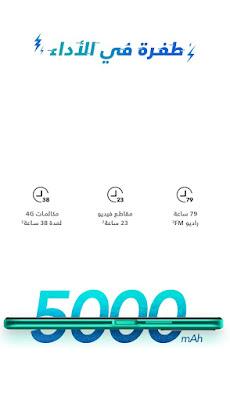 الأداء في جهاز هاتف  Honor 10X Lite الجديد