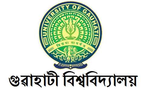 GU B.Ed. CET 2019 Postponed