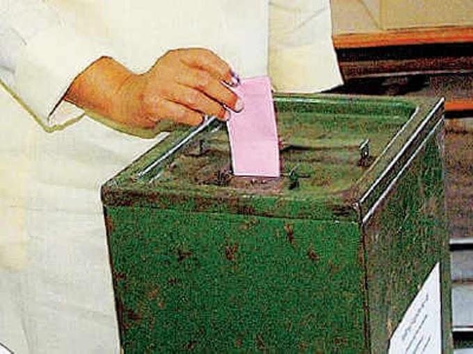 पंचायत चुनाव में प्रयोग होंगी विशेष मतपेटियां, हर मतपेटी का यूनिक नंबर