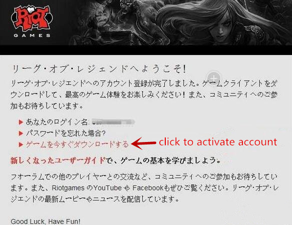 how to change the email for your league account