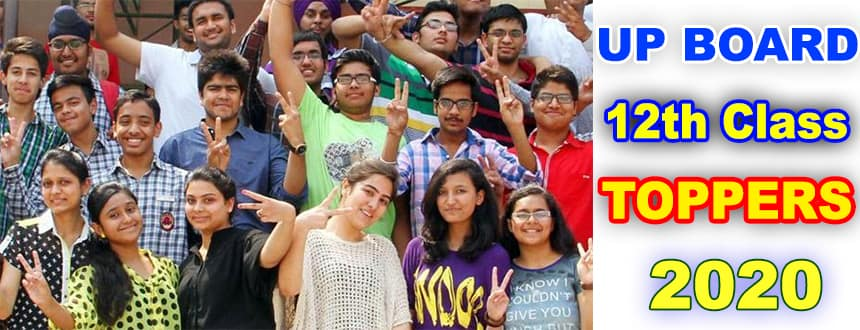 'UP-board-12th-toppers-2020'