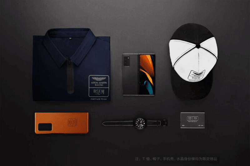 Samsung outs Aston Martin limited edition of Galaxy Z Fold2 in China!
