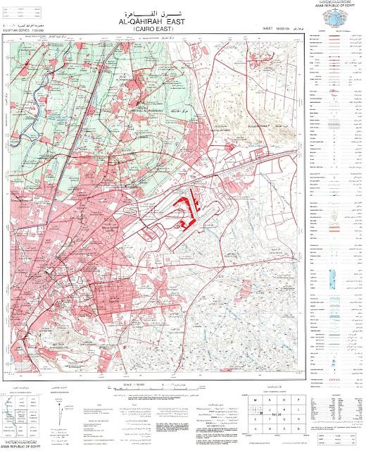 خريطة شرق القاهرة الطبوغرافية   من الهيئة العامة للمساحة