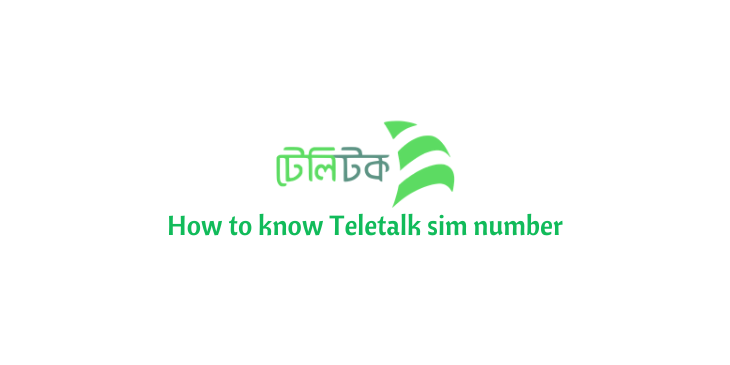 How to know Teletalk sim number