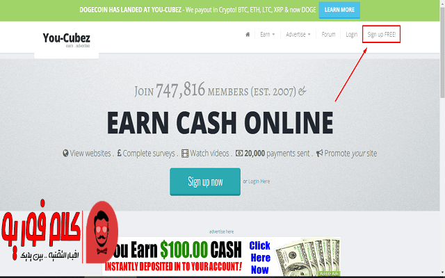 ربح أكثر من 10 دولار يوميا عبر هذا الموقع الجديد مع إثبات سحب 250 دولار
