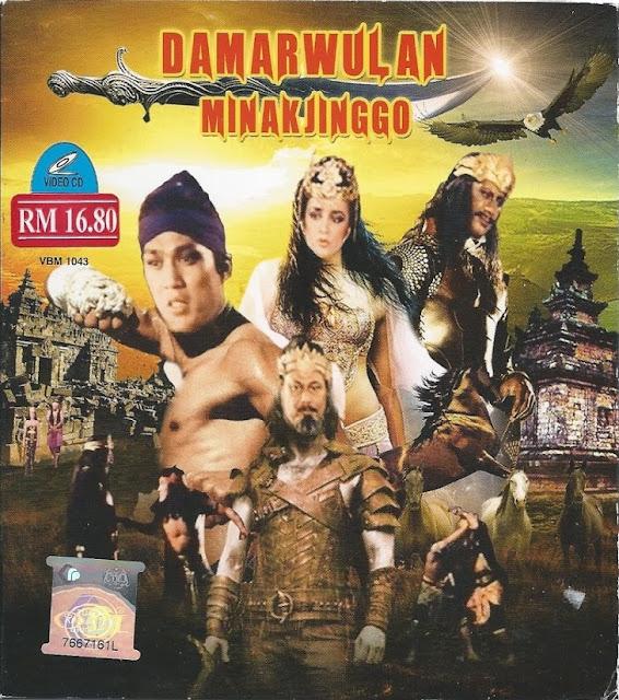 Damarwulan-Minakjinggo (Sebuah Legenda Majapahit) (1983)