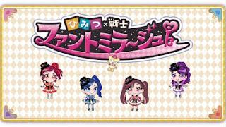 تقرير أونا سر × بطلة فانتومراج Phantomi: Mini Anime
