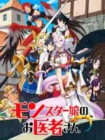 Assistir Monster Musume no Oisha-san Online