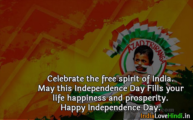 independence day special images