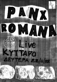 Panx Romana _ ΚΥΤΤΑΡΟ 1982
