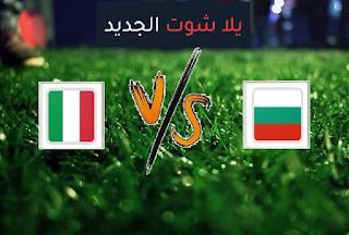 نتيجة مباراة ايطاليا وبلغاريا اليوم الأحد في تصفيات كأس العالم 2022 أوروبا