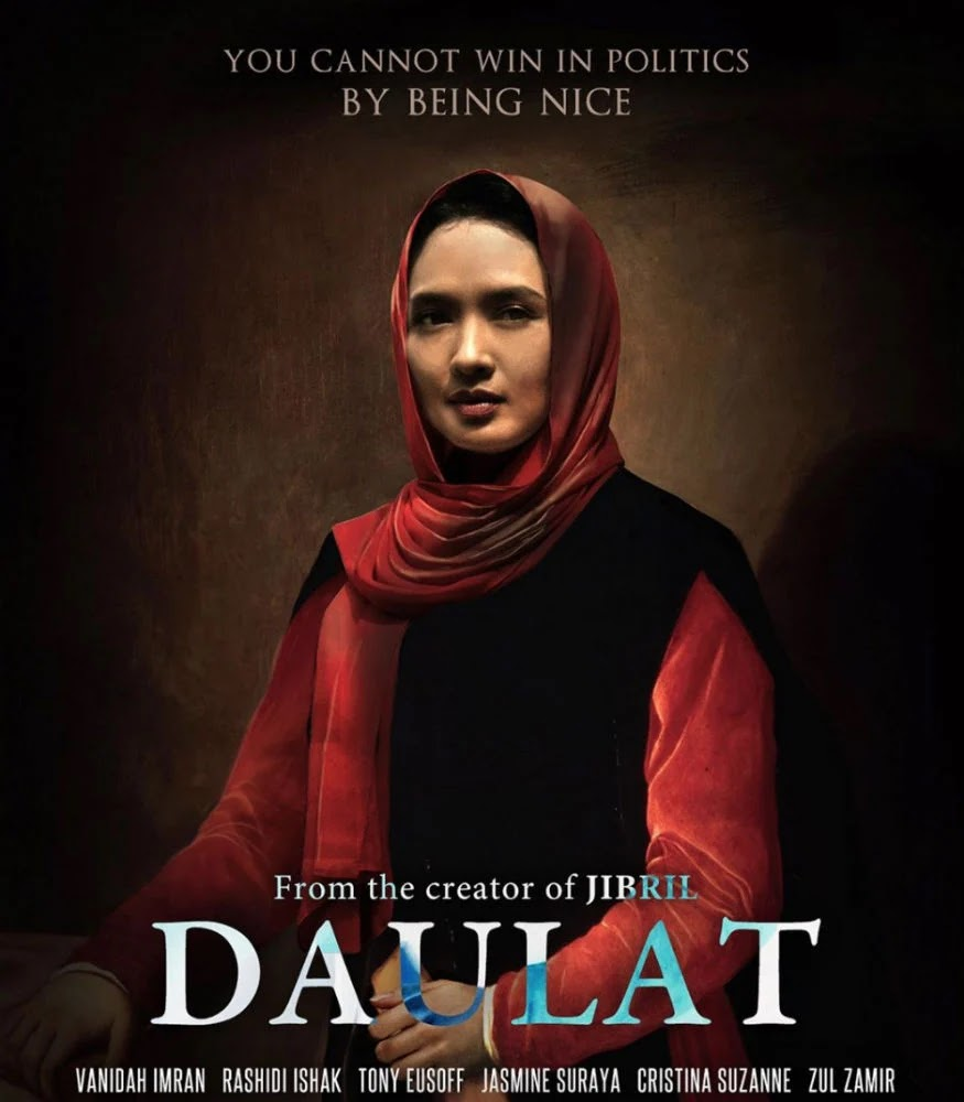 Daulat (2020) Full Movie