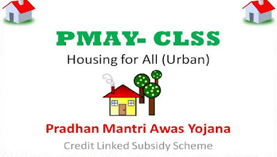 indian government to extend credit linked subsidy scheme component of pmay middle income families