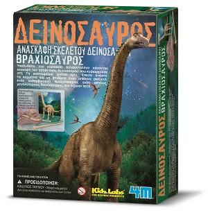 Οι μέθοδοι γνωριμιών των δεινοσαύρων
