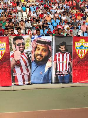 تركي آل الشيخ يسخر من الأهلي بعد الخسارة أمام بيراميدز فى كأس مصر