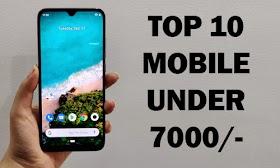 Camera Mobile: Top 10 smartphones under 7000 Rupees in 2020