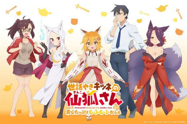 جميع حلقات أنمي Sewayaki Kitsune no Senko-san مترجم
