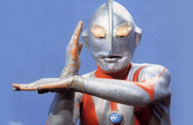 Ultraman briga Tsuburaya Productions