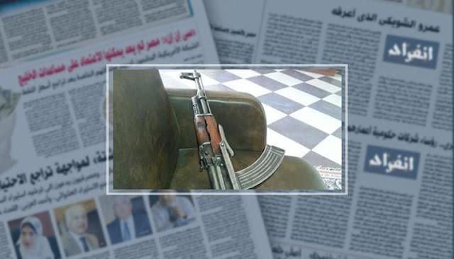 تصريحات جديدة بخصوص طفل الرصاصة الطائشة باكتوبر
