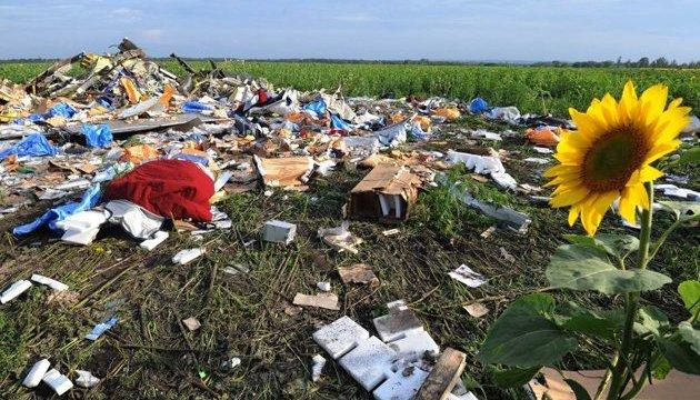 Investigațiile Echipei Internaționale de Investigație privind catastrofa Boeingului  MH17 au atins stadiul final.