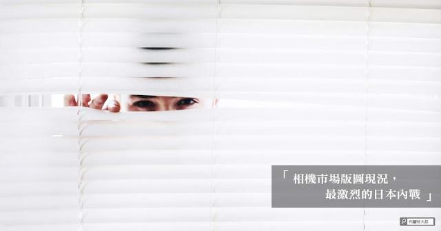 日本 BCN Retail 相機銷售關鍵報告