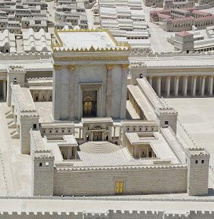 Вторият храм в Ерусалим, възстановен от Ирод Велики