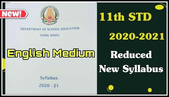 11th Reduced syllabus PDF Download 2021 | All Subject Reduced Syllabus 11th English Medium