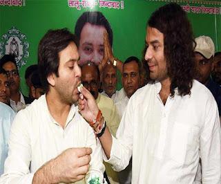 Bihar Chunav 2020: बड़े भाई तेज ने टूटू को खास अंदाज में दी बधाई, बड़ी बहना बोलीं-तेजस्वी भवः बिहार