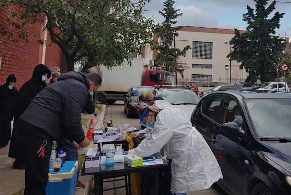 Στυλίδα: Πραγματοποιήθηκε σήμερα Πέμπτη δωρεάν rapid test μέσα από αυτοκίνητο (drive through), στην είσοδο του Πάρκου του Λαού