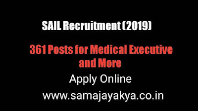 SAIL Recruitment (2019) - 361 Posts for Medical Executive and More