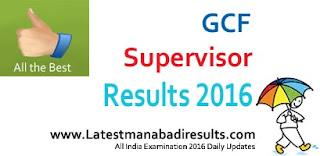 GCF Supervisor NT/OTS Result 2016, GCF Jabalpur Supervisor Cut Off Marks, www.ofbgcf.nic.in, GCF Supervisor Result Date