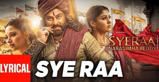 Sye Raa Title Song Lyrics (Hindi) | Chiranjeevi
