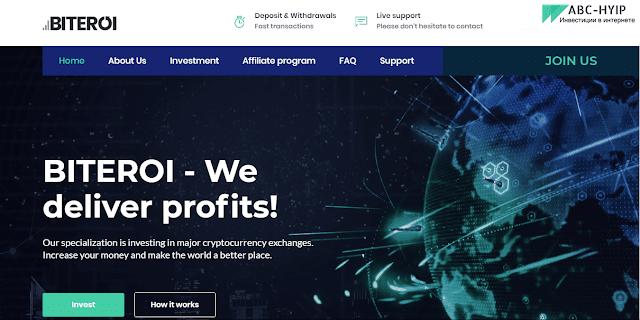 Biterois LTD - отзывы и обзор проекта biteroi com. Бонус 5%