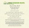 Lafaz Takbir Raya