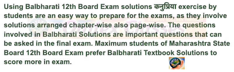 Chapter 13: कनुप्रिया Balbharati solutions for Hindi - Yuvakbharati 12th Standard HSC Maharashtra State Board chapter 13 - कनुप्रिया [Latest edition]