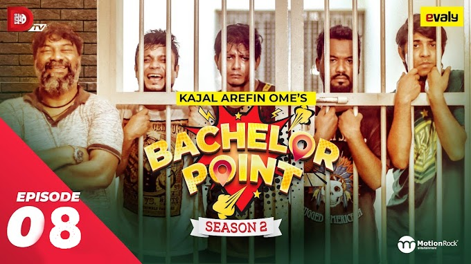 Bachelor Point  Season 2  EPISODE- 08   Kajal Arefin Ome  Dhruba Tv Drama Serial