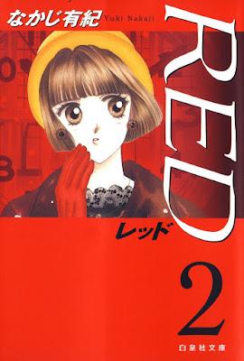 RED -レッド- 文庫版 第01-02巻 raw zip dl