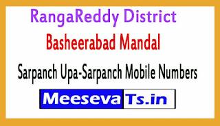 Basheerabad Mandal Sarpanch Upa-Sarpanch Mobile Numbers List RangaReddy District in Telangana State