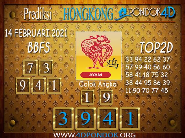 Prediksi Togel HONGKONG PONDOK4D 14 FEBRUARI 2021