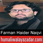 https://humaliwalaazadar.blogspot.com/2019/08/syed-farman-haider-naqvi-nohay-2020.html